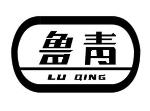 山东鲁青电缆股份有限公司
