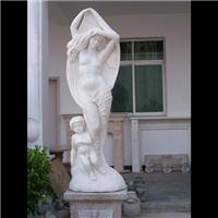 ��Ӧ Caving & Statue