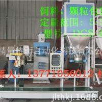 供应饲料 颗粒料 5-50kg定量包装机DCS-Z-YS