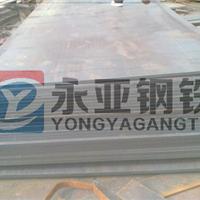 供应济钢中厚板期货专业订轧
