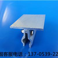 供应直立锁边铝镁锰板波峰防风夹