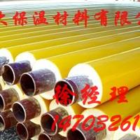 专业生产水暖管道