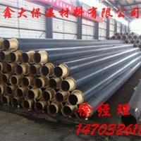 哈尔滨热力直埋式供热保温管,塑套钢保温管