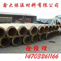 贵州省安顺市聚氨酯防水直埋保温管专业生产