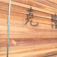 克隆木 厂家优质克隆木