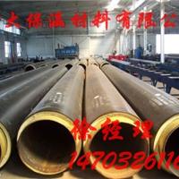 缓化市聚氨酯管道保温材料
