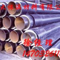 葫芦岛蒸汽保温管价格