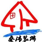 上海精工装饰工程有限公司