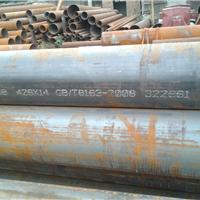 供应Q345B(C,D,E)耐低温耐高压无缝钢管