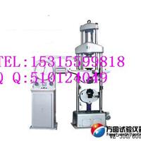供应WE-1000度盘式液压能试验机(数显)价格