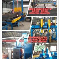 供应江苏制造商GJGSCX钢结构焊接设备