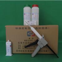 供应环氧树脂胶,AB胶水,金属胶粘剂G-2014