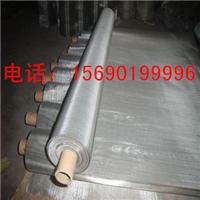 供应超宽不锈钢 异形不锈钢 高目数不锈钢网