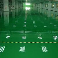 河南环氧树脂自流平地坪工程多少钱一平方