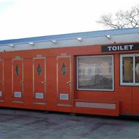 供应微生物水循环式环保移动厕所