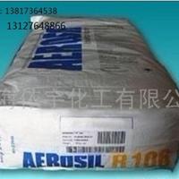 供应德固塞硅胶补强气相白炭黑R106