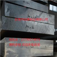 供应硬铝模QC-10