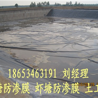 供应防渗膜价格