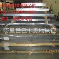 供应长安国标6061铝板铝棒厂家