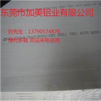 供应6061/5052/7075进口铝厚0.6-800mm