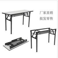 热销合肥折叠桌 长条会议桌 会议桌 活动桌