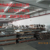 供应7075超硬铝板厂家7075
