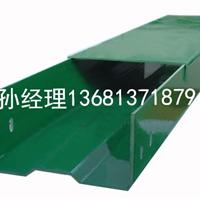 供应玻璃钢电缆桥架