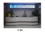 深圳市玖润光电科技有限公司