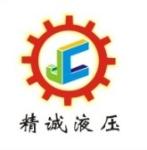 深圳金精成机械设备有限公司