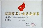 惠州市柯润欣塑胶材料有限公司