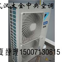 武汉大金空调一级经销商,武汉大金中央空调一级经销商