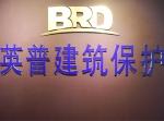北京宝润达科技有限公司