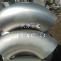 供应铝合金弯头-铝合金弯头厂家现货