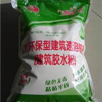 供应建筑胶水粉