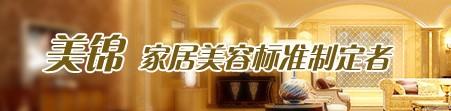 汇竹天下(北京)国际投资管理有限公司