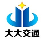 漳州大大交通设施有限公司