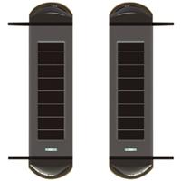 供应太阳能无线红外对射探头HB-TR03