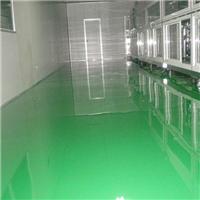 许昌平顶山环氧树脂防静电平涂工业地坪工程