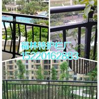 供应广东FLT-特制阳台护栏