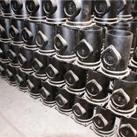 供应柔性铸铁管 离心铸铁管 W型铸铁管