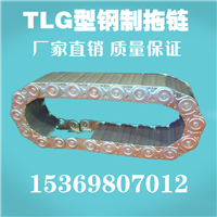 供应天津钢制拖链非标定制