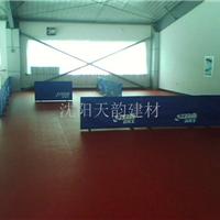 沈阳体育馆专用运动地胶厂家