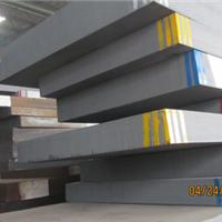 12Cr1MoVR钢板钢厂舞阳