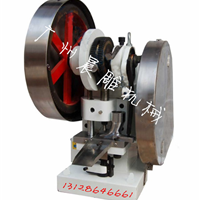 单冲压片机 实验室专用压片机  压片机价格
