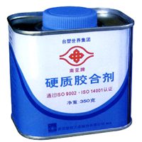 供应台塑集团南亚牌硬质胶合剂 PVC专用