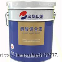 宝塔山油漆醇酸色调和漆厂家直销。