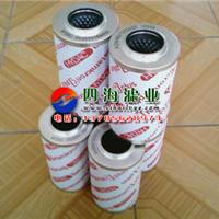 供应贺德克滤芯0240D010BN3HC