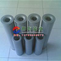 供应黎明液压滤芯TFX-630*100