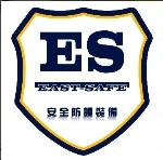 上海羿赛安防设备有限公司