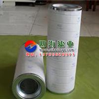 供应颇尔滤芯HC8400FKS16H